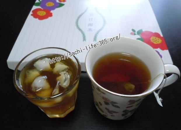 びかんれい茶飲み方は?