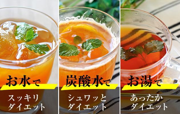キュッティ(Qutt-Tea)飲み方