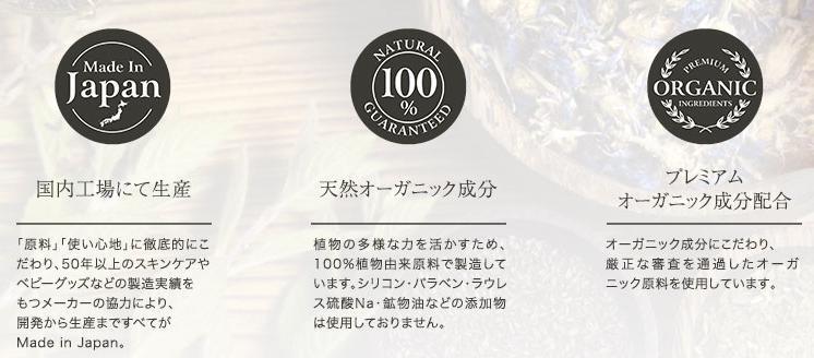 シンスボーテ-SINCE beaute-オーガニックヘアケアセット 天然由来&国産